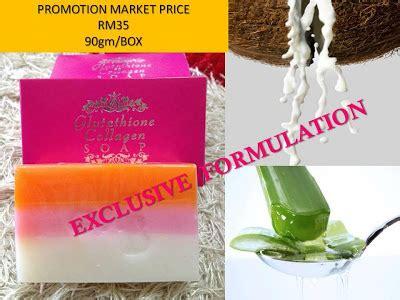 Sabun Gluta Soap welcome to casa glutathione collagen soap