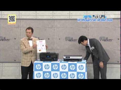 reset printer hp deskjet k209a hp deskjet 5740 jak złożyć krok po kroku doovi