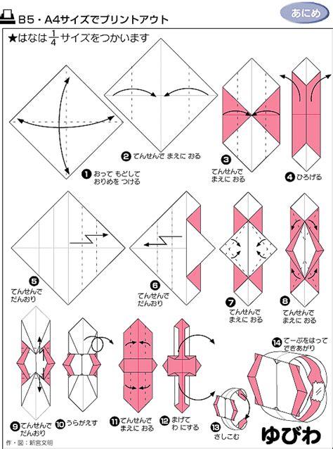 How To Make An Origami Ring - 简单折纸大全图解之宝石戒指折纸图解 肉丁网