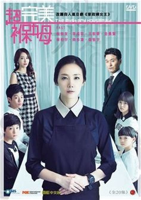dramacool korean drama list just you