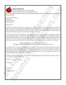 paraeducator cover letter letter sle teaching and cover letter sle on