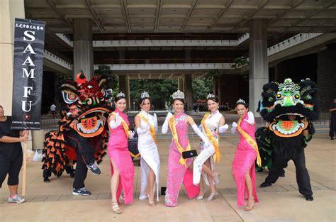 new year honolulu 2015 2015 new year parade honolulu