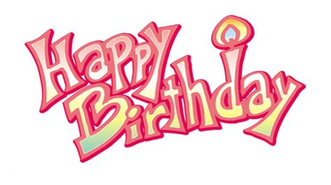 happy birthday font design png happy birthday png by yammiibieber on deviantart