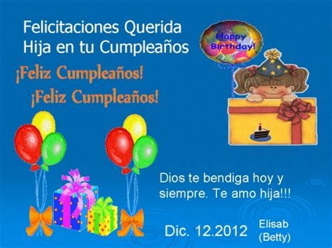 imagenes de feliz cumpleaños hija feliz cumpleanos querida hija www imgkid com the image