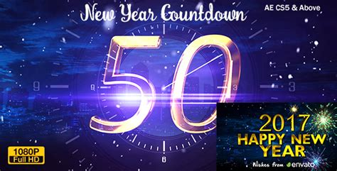 new year 2016 after effects template new year countdown 2017 holidays after effects templates