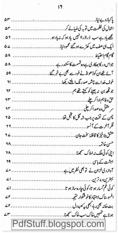 Khel Ki Ahmiyat Essay In Urdu by Computer Ki Ahmiyat Essay In Urdu Excel Homework