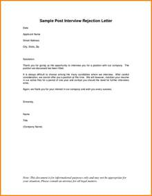 Rejection Letter Based On Qualifications 10 Exle Rejection Letter After Ledger Paper
