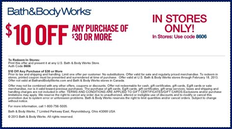 bed bath and works bath body works coupon printable my blog