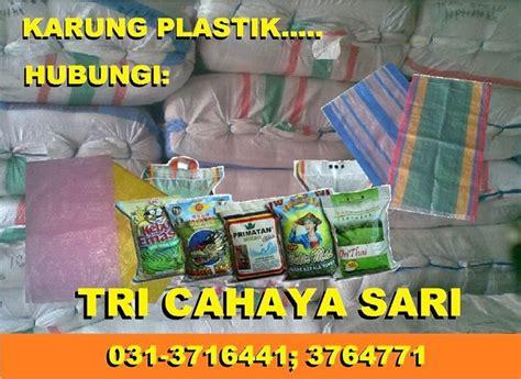 Benang Jahit Karung Beras menjual karung plastik benang jahit karung menyediakan