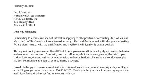 cover letter for staff accountant sle cover letter cover letter template for staff
