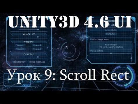 unity3d layout elements unity3d урок 47 2 ui layout element layout group doovi