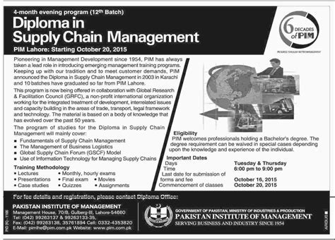 Mba Supply Chain Management Salary In Pakistan by Diploma In Supply Chain Management Admission In Pakistan