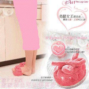 Slim Slipper Sandal Pelangsing Betis Dan Paha rumah herbal salma sandal pelangsing kaki dan betis