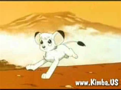 white lion film youtube kimba the white lion opening youtube