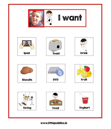 autism skills the puddins