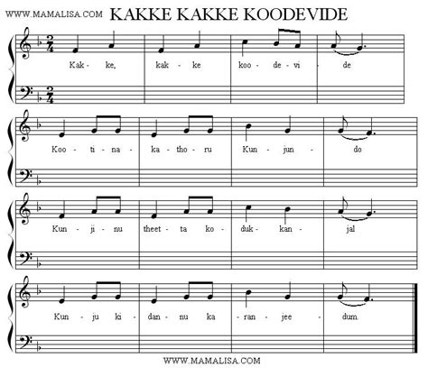 keyboard tutorial malayalam songs sheet music hindi songs violin babyshambles quot from