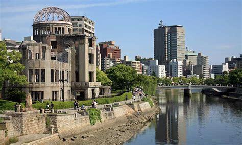 imagenes de hiroshima japon 去广岛县体会充满历史和大自然的魅力 日本最新动态 电子杂志