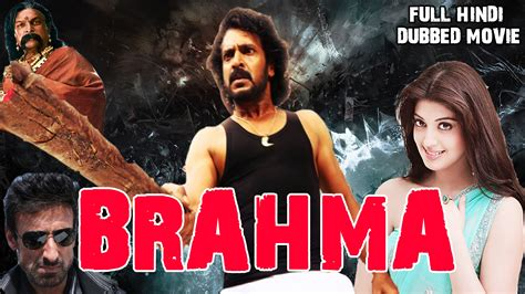 film full movie south upendra in brahma 2015 south indian full hindi dubbed