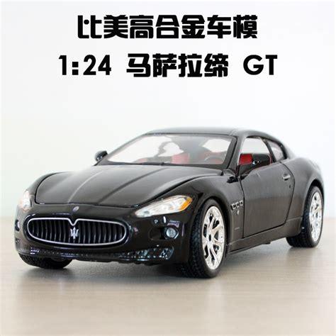 Maserati Cheap by Popular Maserati Car Buy Cheap Maserati Car Lots
