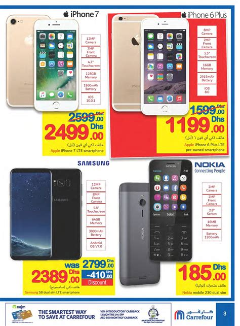 carrefour mobile big sale part 2 from carrefour until 9th august
