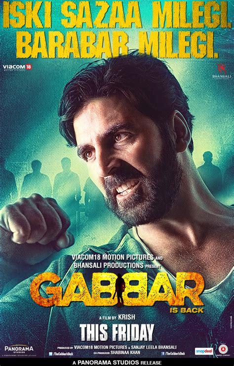 full hd video gabbar is back gabbar full movie free download wallstreetsokol