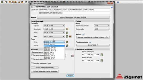 tutorial php desde cero tutorial cypecad desde cero 02 datos generales