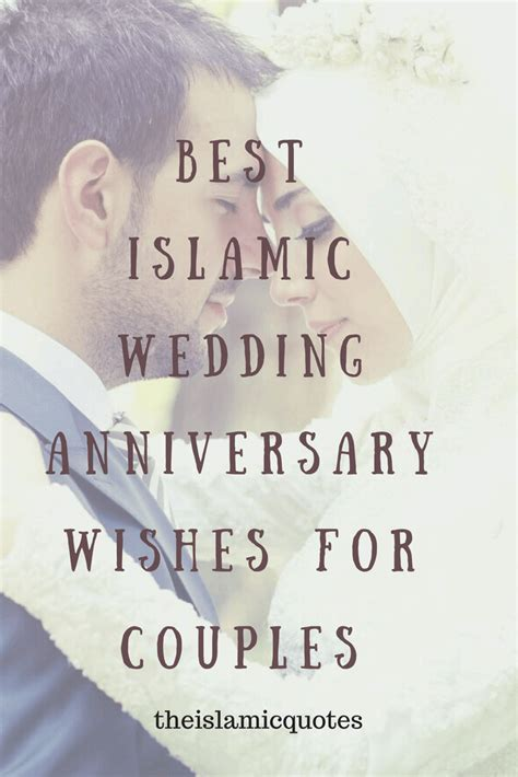 Wedding Anniversary Wishes Allah by Islamic Quotes About Daughters The Blessings Of Daughters