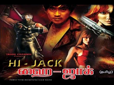 download film pocong vs kuntilanak full download video hijack full movie hollywood tamil action