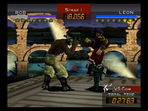emuparadise action games fighting cup japan rom