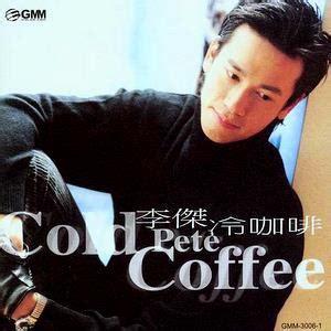 Cd Ado A Du 2005 2006 Guo Yu Zhuan Ji China Version sam discography 6 albums 0 singles 52 lyrics 15 jpopasia