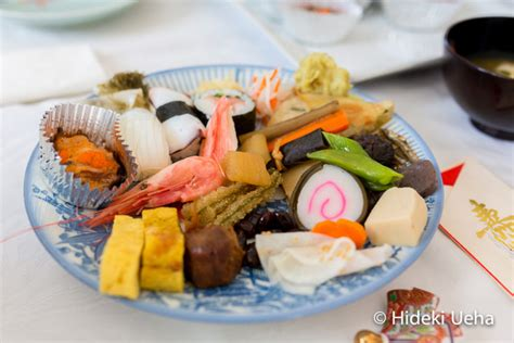 lucky food for new year 2014 philippines 2014 osechi ryori japanese new years luck food