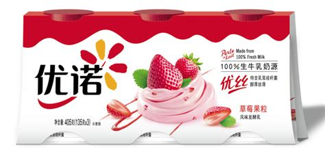 yoplait commercial french actress 2015 yoplait debuts in china a taste of general mills