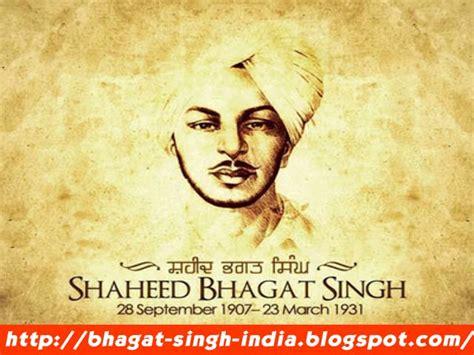 biography in hindi bhagat singh 50 best bhagat singh photos bhagat singh shaheed e azam