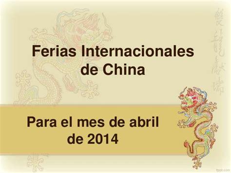 aumento metalurgico para el mes de abril ferias internacionales de china para el mes de abril 2014