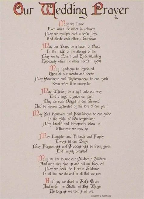 Wedding Blessing Prayer by Our Marriage Prayer Quotes Quotesgram