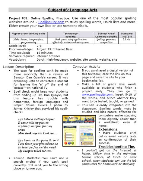 Examples Of Lesson Plans For 2nd Grade   common core
