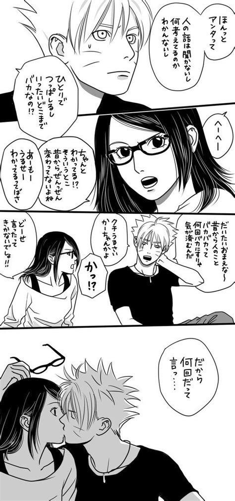 boruto x sarada doujinshi 440 besten boruto sarada bilder auf pinterest anime
