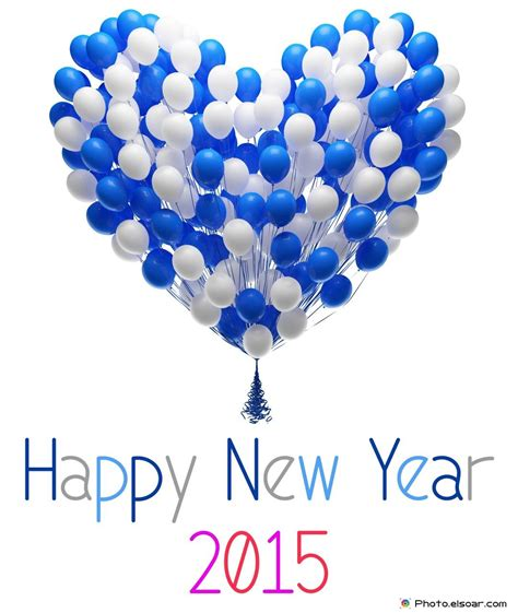 happy new year images for 2015 happy new year 2015 balloons shape1 cgfrog daily