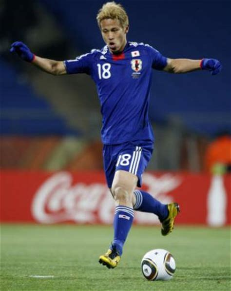 arsenal japanese player arsenal in for japan world cup star keisuke honda who