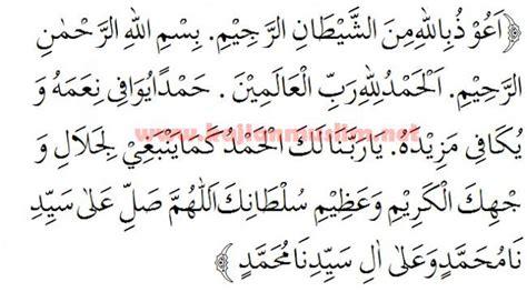 Dzikir Bersama Sesudah Shalat doa setelah sholat lengkap dengan arab dan artinya