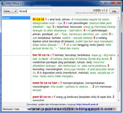email kbbi download software gratis kamus besar bahasa indonesia