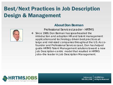 design management best best practices in job description design and management