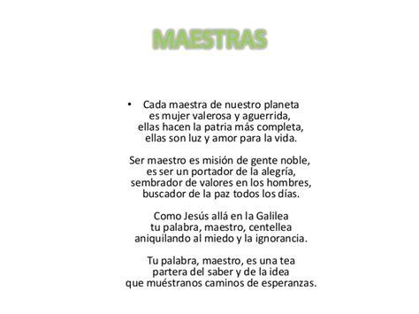 Cartas Para Las Maestras | poemas de maestras related keywords poemas de maestras