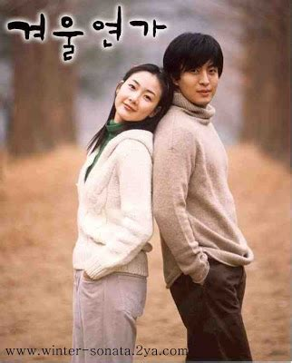 film drama winter sonata mslee1107 wandering thoughts i miss you the next winter