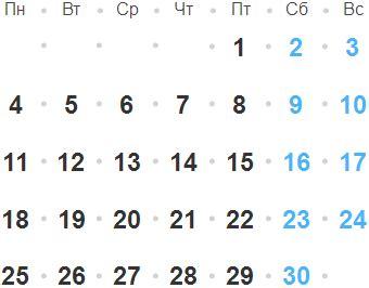 raspechatat kalendar na aprel  goda format