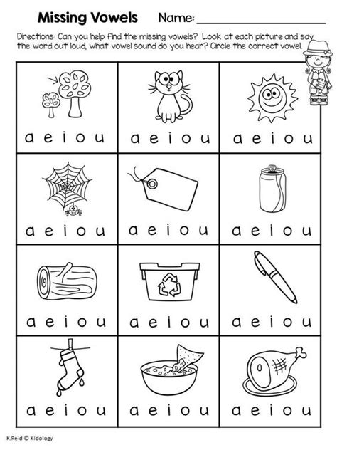 printable vowel letters activities vowel sounds and printables on pinterest