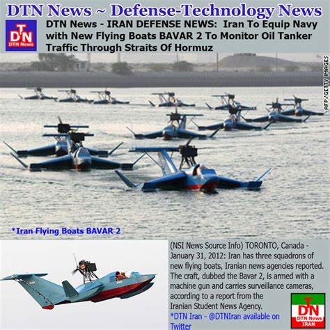 news iran defense news dtn news iran defense news iran to equip