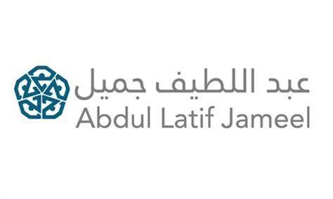 Abdul Latif Jameel Toyota Used Cars Alj Wins Toyota Service Excellence Award