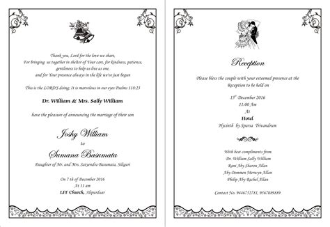 christian wedding card templates christian wedding card template 1