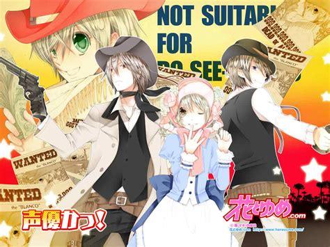 seiyuu ka shoujo wallpapers for october 2011 of